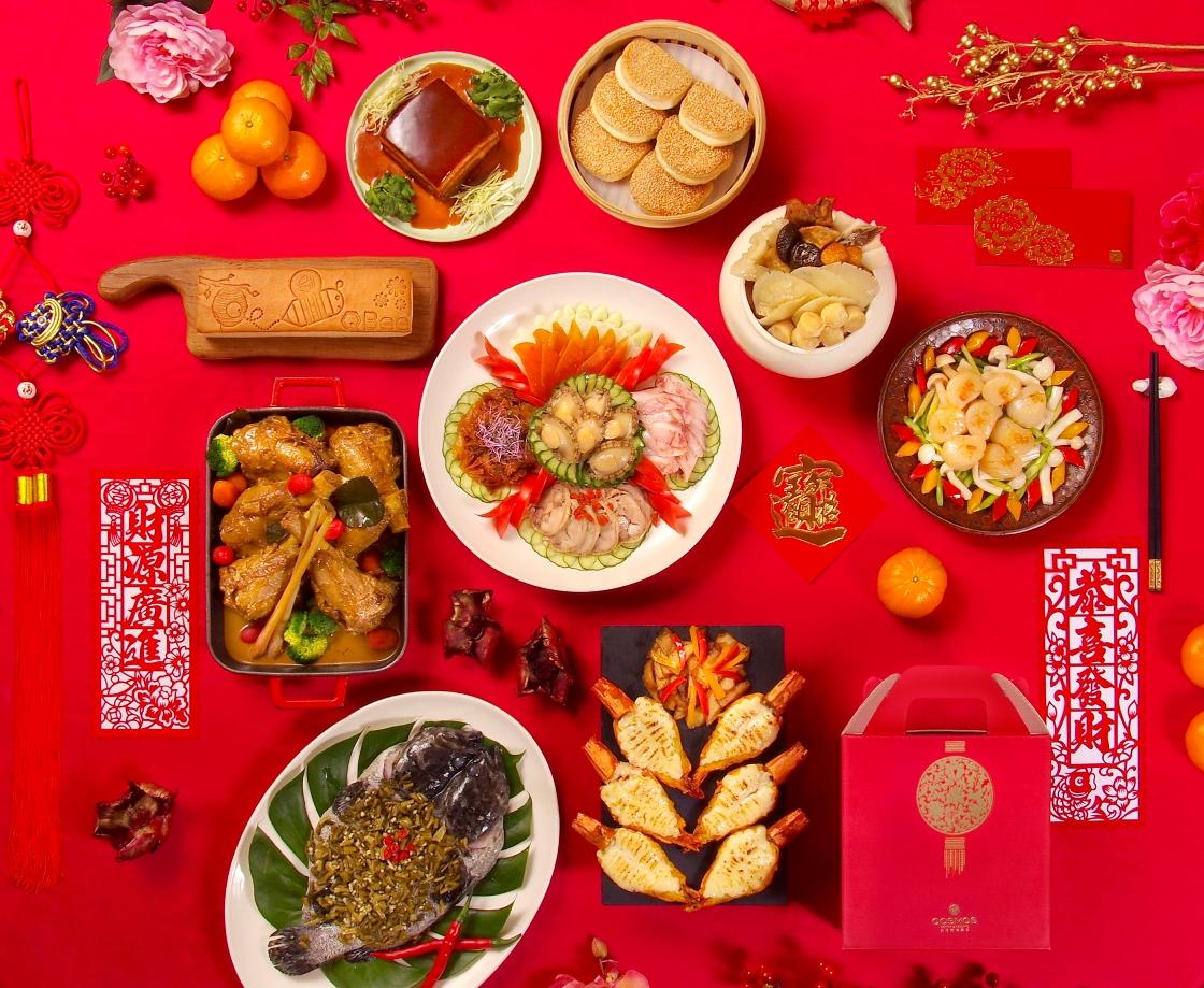 台北花園大酒店 「花開富貴團圓宴外帶年菜」全家共享團圓幸福滋味 !