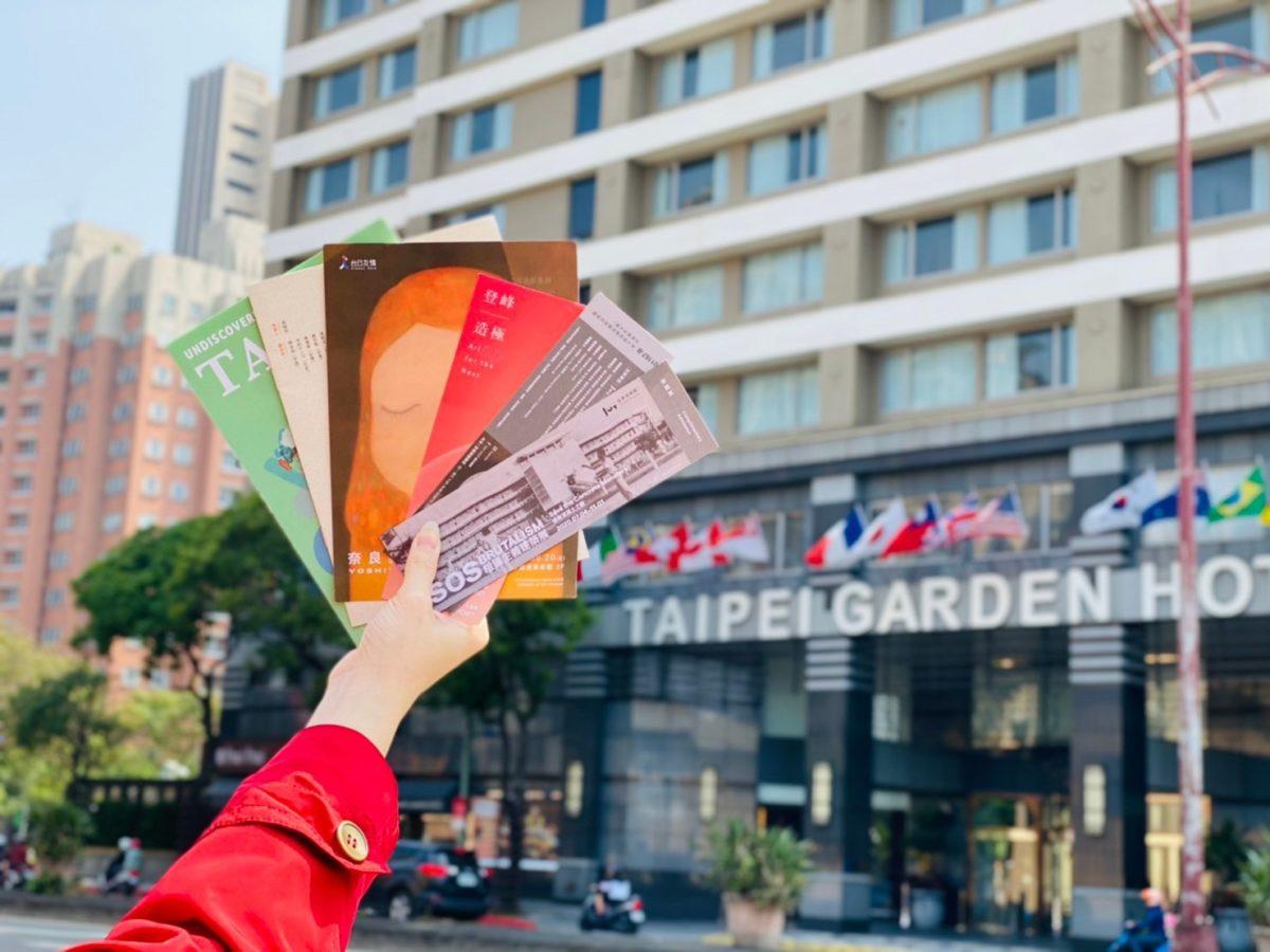 「藝起旅行」持全台藝文展覽活動票根或憑證入住 兩人同行含早每人最低650元起!